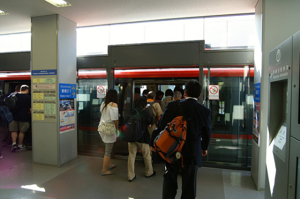 Shuttle train connects the gates and terminal building. (C)Kansai International Airport (KIX/RJBB) / Hyougushi