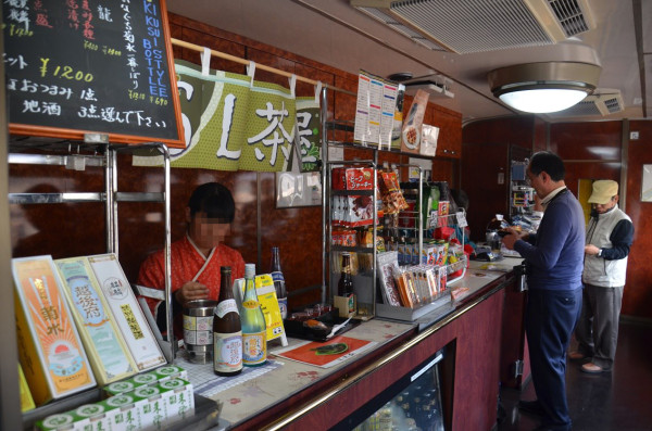Car #5 has also retail space. You can purchase local beer, local Sake, bento box and souvenir items of this train.