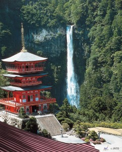 Nachi falls is one of the highlights in Katsuura - Shingu area.  ©Wakayama Prefecture/©JNTO
