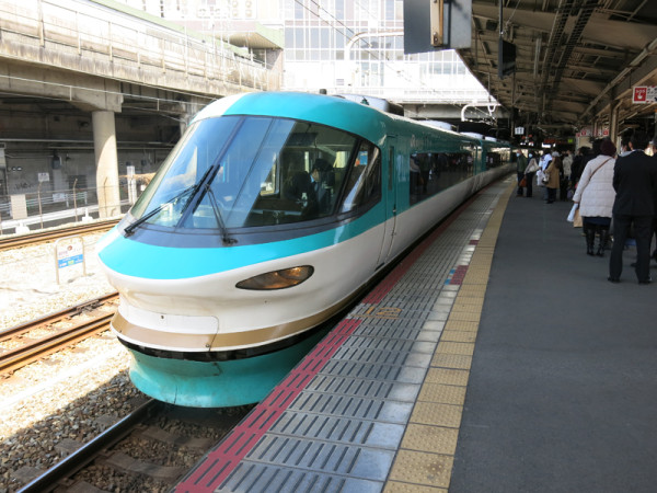 "283 series train was called ""Super Arrow"". (C) JP Rail"