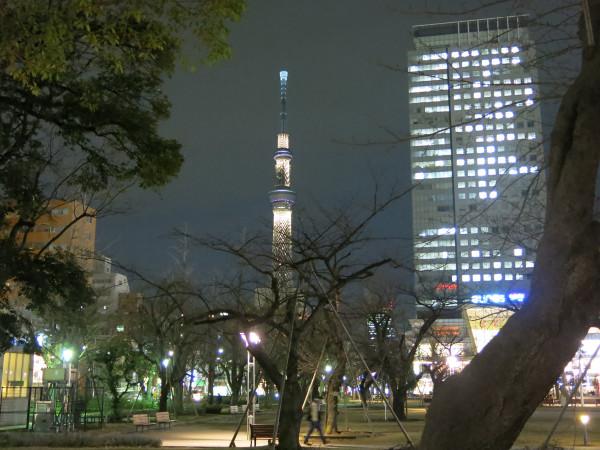 Japan Trip 099