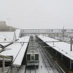 Trip to Aizu, Nikko and Hakone in 2014 winter – Part 3, Tokyo to Kinugawa Onsen via Utsunomiya