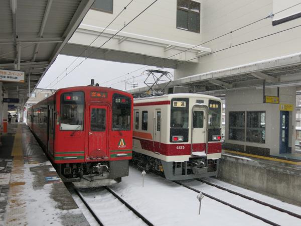 Japan Trip 167
