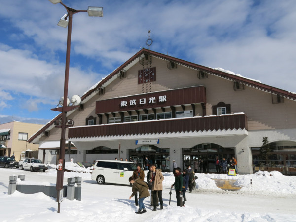 Tobu-Nikko station