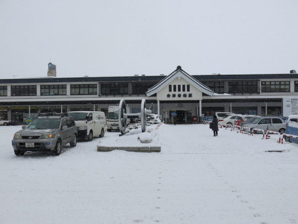 JR East share Aizu station with Aizu Railway.