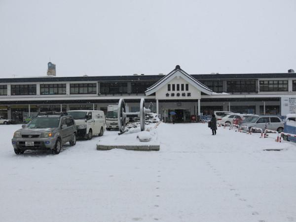 JR East share Aizu station with Aizu Railway.