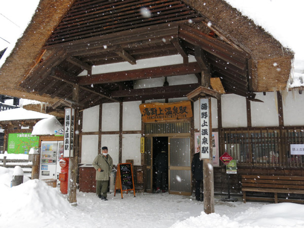 Yunokami Onsen station is only station building with straw-thatched roof in all Japan stations.