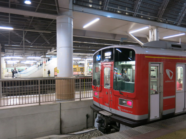 how to get to odawara station
