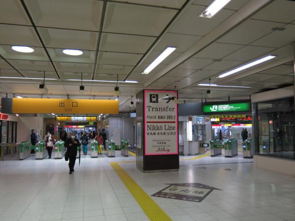 Japan Trip 138