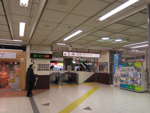 Japan Trip 140
