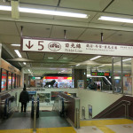 Utsunomiya station guide. How to transfer to Nikko train.