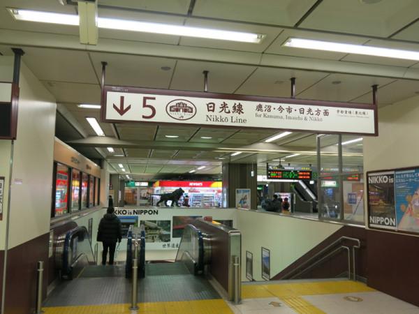 Japan Trip 141