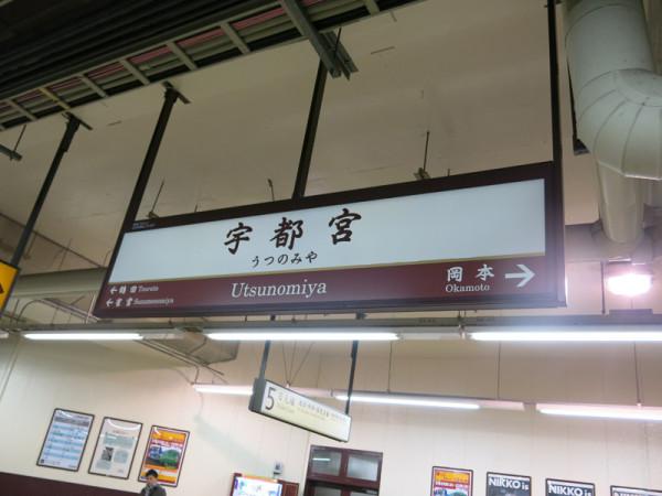 Japan Trip 148
