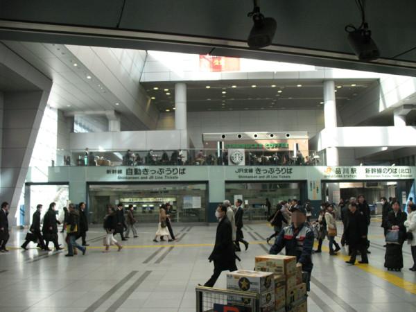 JR Central's ticket office can handle JR Pass exchange. (C) JP Rail