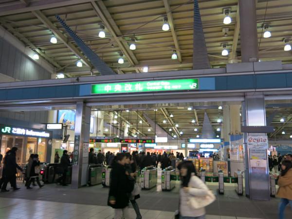 Central ticket gate/exitv (C) JP Rail
