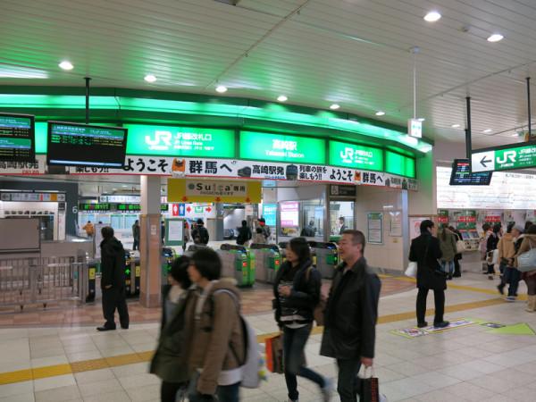 Takasaki staiton main exit (conventional line)