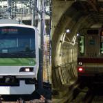 Tokyo Metropolitan District Pass (Tokyo Tokunai Pass), good choice for sightseeing in Tokyo.