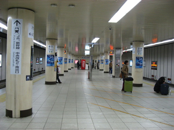 """""""Subway Platform of Kyoto Station"""" by もんじゃ - own work. Licensed under Creative Commons Attribution-Share Alike 3.0 via Wikimedia Commons - http://commons.wikimedia.org/wiki/File:Subway_Platform_of_Kyoto_Station.JPG#mediaviewer/%E3%83%95%E3%82%A1%E3%82%A4%E3%83%AB:Subway_Platform_of_Kyoto_Station.JPG"""