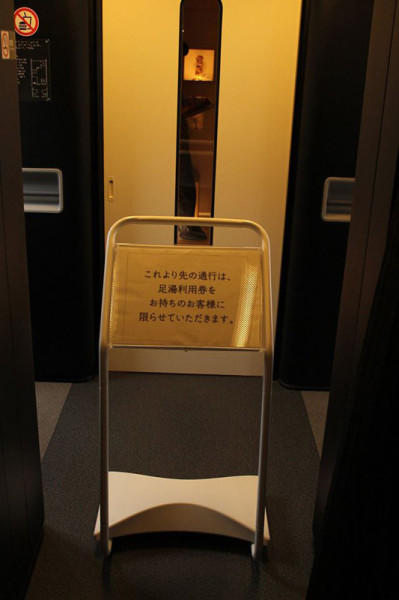 The entrrance of Ashi-yu car (C) James Chuang