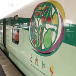 Schedule of 2014 fall seasonal trains of Japan Railways