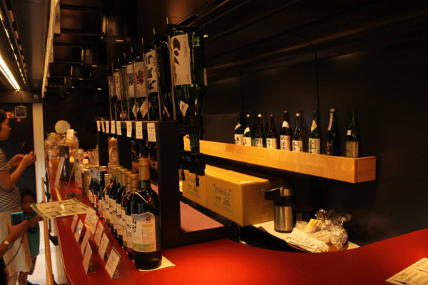 The bar was located beside lounge space. It has many selections of Japanese Sake. (C) James Chuang