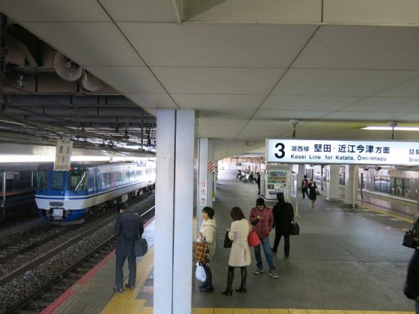 2013-03-14 Japan Trip 003