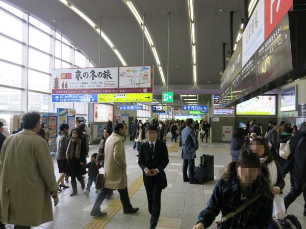 2013-03-14 Japan Trip 005