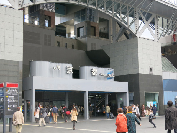Karasuma central exit is the main entrance of Kyoto station. (C) JP Rail