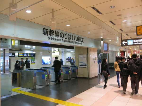 2013-03-14 Japan Trip 070