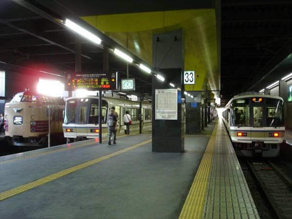 "Sagano line (to Arashiyama, Kinosaki) platforms. ""Kyoto Station Sagano-Line Platform"" by Shrr - own work. Licensed under Creative Commons Attribution-Share Alike 3.0-2.5-2.0-1.0 via Wkimedia Commons - http://commons.wikimedia.org/wiki/File:Kyoto_Station_Sagano-Line_Platform.jpg#mediaviewer/%E3%83%95%E3%82%A1%E3%82%A4%E3%83%AB:Kyoto_Station_Sagano-Line_Platform.jpg"