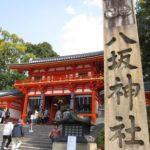 Visit Kyoto, Osaka, Nara and Kobe for 5 to 7 days sample itinerary