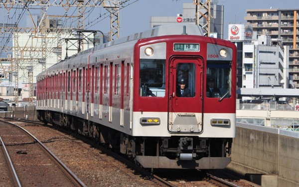 The exterior of Kintetsu Railway commute trains