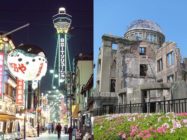 The landmarks . Tsutenkaku tower (Osaka/left) and Atomic Bomb Dome (Hiroshima/right)  ©JNTO (Osaka/left) / ©Hiroshima Convention & Visitors Bureau (Hiroshima/right)