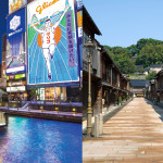 Kansai Hokuriku Area Pass. Perfect deal for the traveller who wants travel to Kansai, Kanazawa and Toyama.