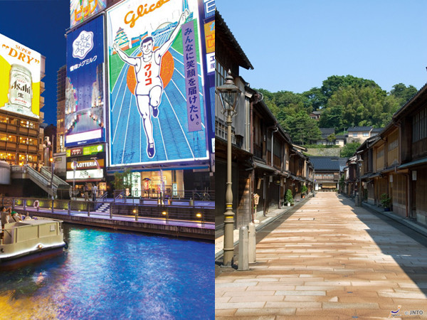 Dotonbori (Osaka/left) and Higashi Chaya district (Kanazawa/right)   	©Osaka Government Tourism Bureau/©JNTO  (Osaka/left) / © Kanazawa City/© JNTO (Kanazawa/right)