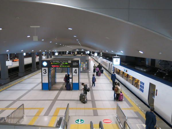 Limited Express Haruka at Kansai Airport station