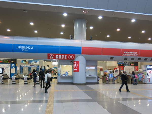Kansai Airport station ticket gates, JR (blue/left) and Nankai Railway (red/left)