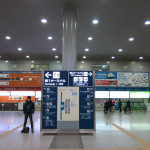 How to choose the deals for access to/from Kansai Airport