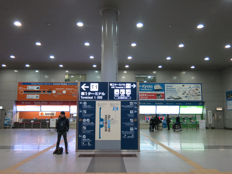 Kansai airport station ticket counter. Left side (Orange) is Nankai Railway's counter and other side is JR.