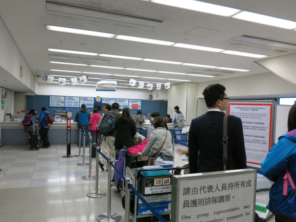 JR ticket office is located beside vending machines.