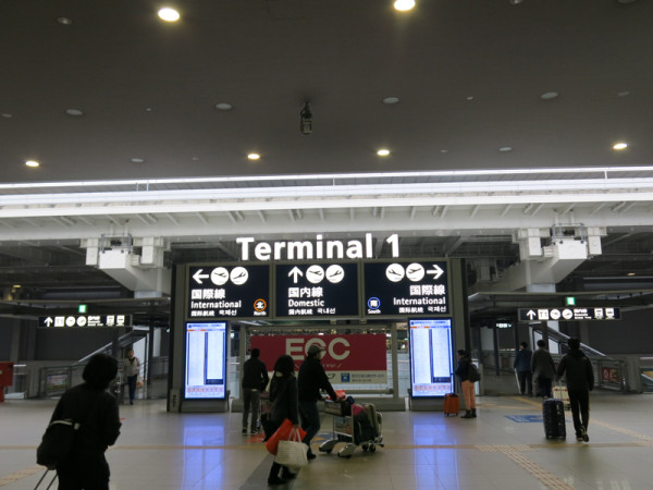 The view from the station to the terminal building