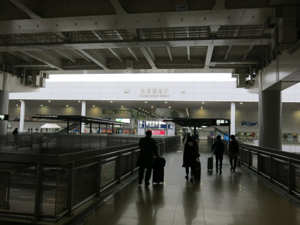Kansai Airport station can be seen from the entrance of terminal building.