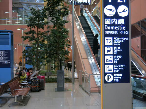Escalator to second level. You will see the sign easily.