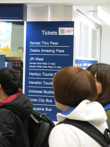 2015 spring Japan trip 815