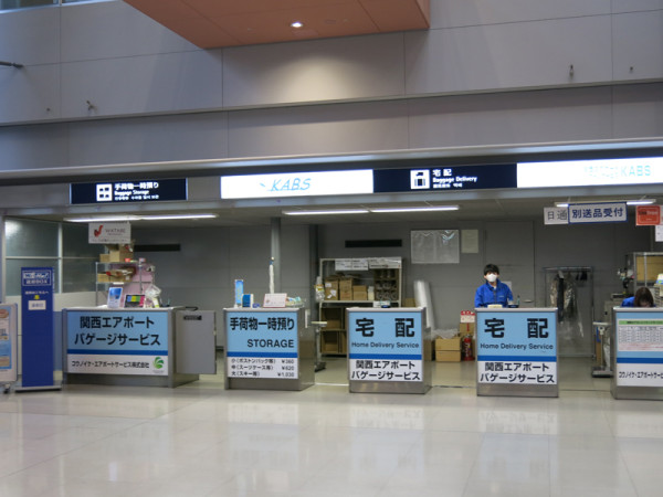 Luggage delivery service counter