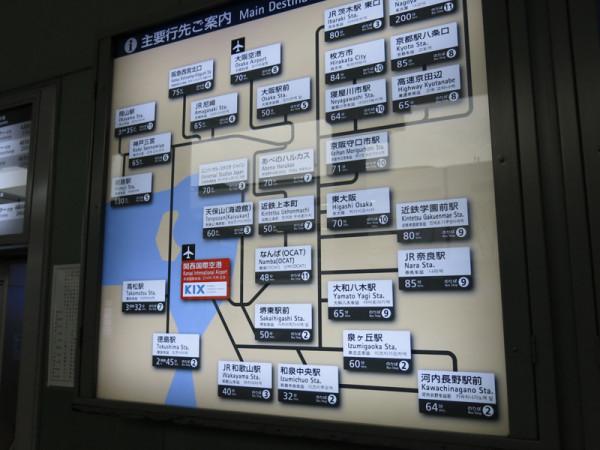 Limousine bus route map