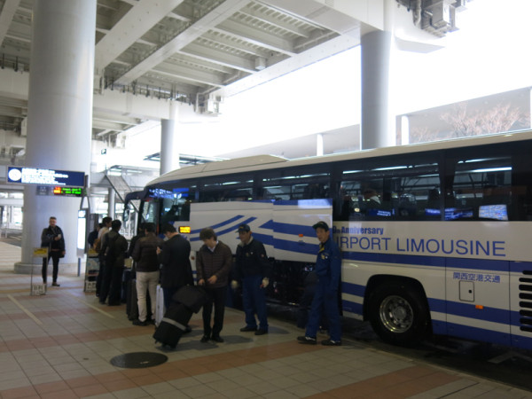 2015 spring Japan trip 839