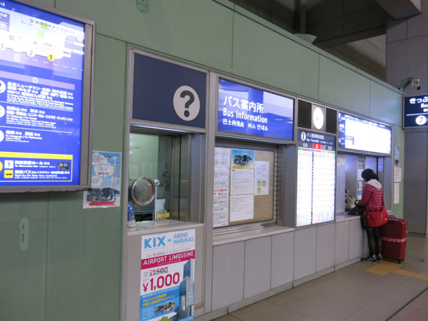 Ticket counter and vending machine.