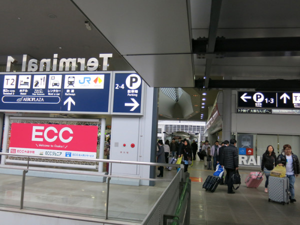 Entrance of Kansai Airport station