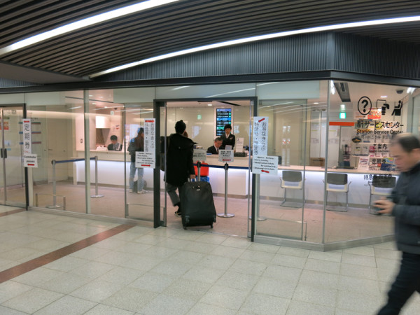 Nankai Railway Travel Center is located beside central gate on second floor. It is under platform level.